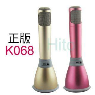 全新K99-K068麥克風 金色 台灣大哥大保固一年