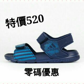 Adidas童涼鞋BA7851/BA7871