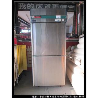 風冷2門冰箱*冠勝二手*營業用冰箱*冰箱
