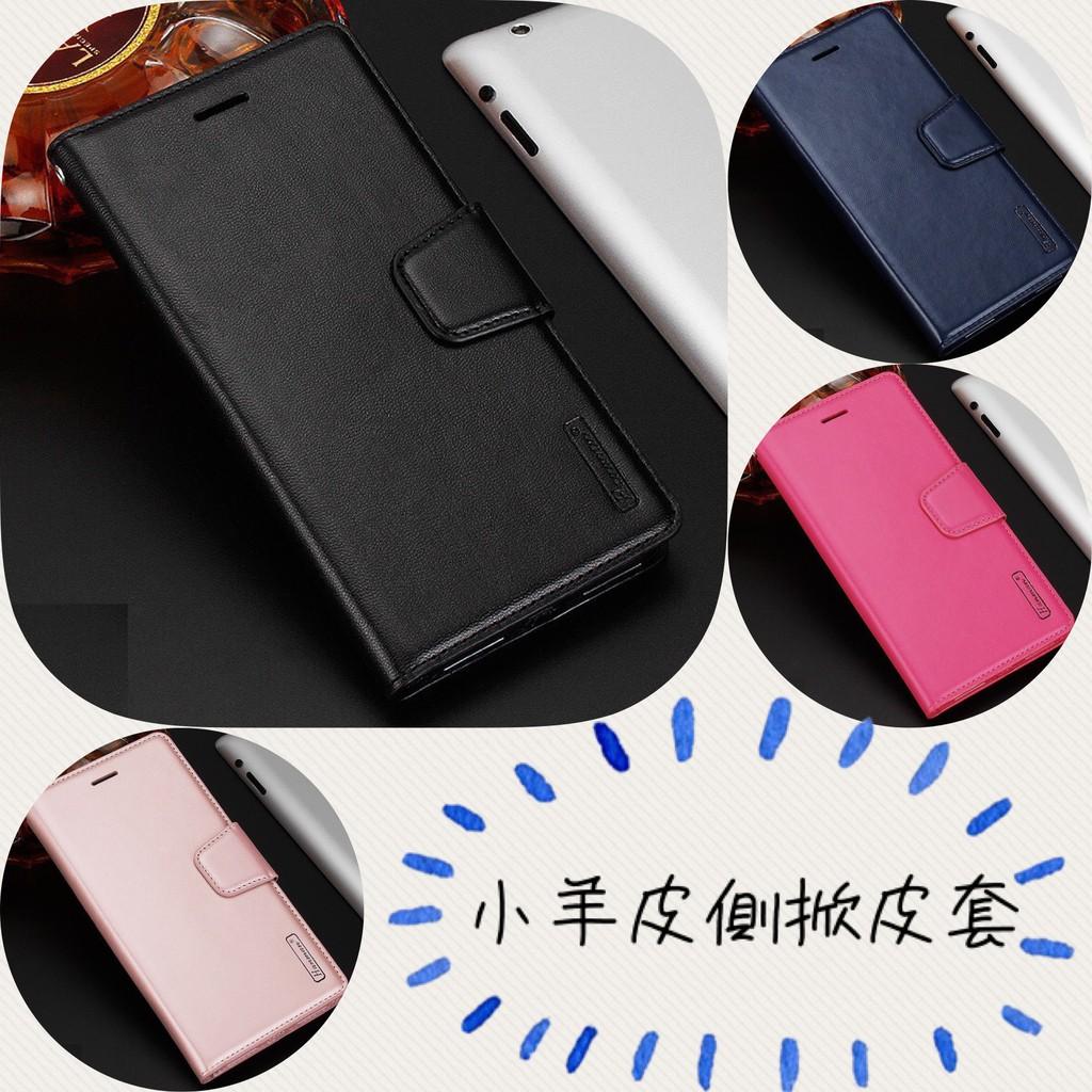 小羊皮側掀皮套適用為 小米9T/9TPro/小米NOTE10/小米A3/小米A1/小米8 手機皮套 插卡皮套 側掀皮套