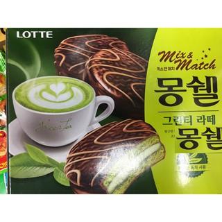 [現貨]韓國樂天夢幻巧克力派 抹茶巧克力派 綠茶拿鐵巧克力派 LOTTE 黑森林抹茶蛋糕 巧克力派 12顆入