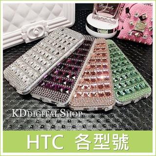 HTC One10 A9 X9 Desire 830 728 825 方塊滿鑽 手機殼 水鑽殼 清透 滿鑽