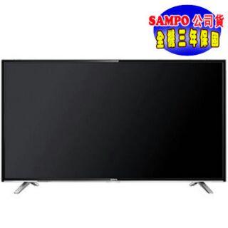 《公司貨含稅贈7-11禮券100元》聲寶SAMPO EM-32CT16D 32吋電視LED液晶顯示器+視訊盒