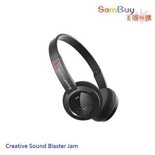 預購 美國 原裝 Creative Sound Blaster Jam 超輕型 藍牙 耳機 非 BEATS JBL