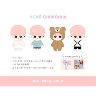 [代購] BTS 防彈娃 小熊旻 一般入金 娃娃 兒子 智旻 雞米 JIMIN