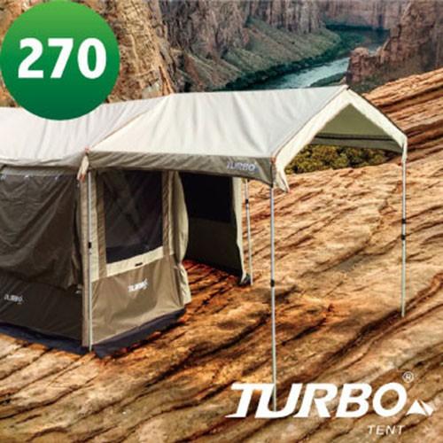 【TURBO TENT】TURBO Lite270 延伸屋簷
