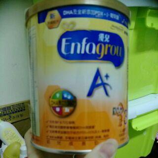 優兒A+奶粉