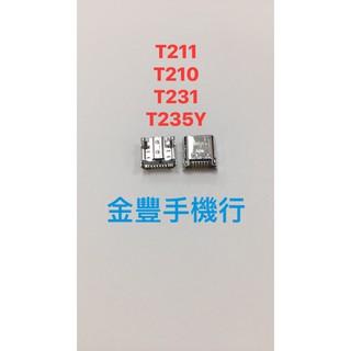 台中手機維修 三星平板 Tab3 7吋 T210 T211 p3200尾插 USB座 充電孔 無法充電 接觸不良