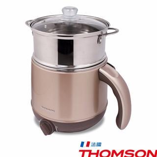 降價啦!!THOMSON 雙層防燙不鏽鋼多功能美食鍋 TM-SAK15(內附專用陶盅) 電火鍋/快煮