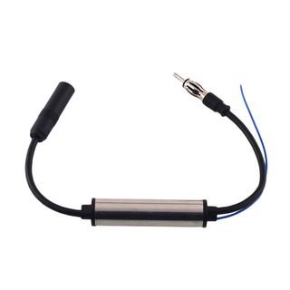 無線電天線FM信號放大器線內增強無線電天線