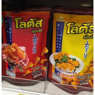 代購 林飛 泰國零食一批