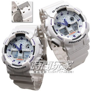 G-SHOCK 雙顯錶 日期 計時碼表 世界時間 藍白配色 GA-100A-7ADR CASIO卡西歐【時間玩家】