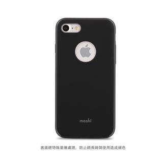 Moshi iGlaze iPhone 7 超薄時尚保護背殼黑色