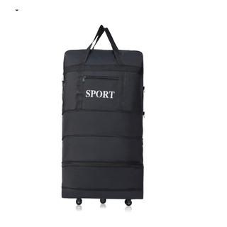 C-CH【158黑色加大輪子託運包】新款黑色輪子包 超大容量航空托運箱包出國留學大號行李箱