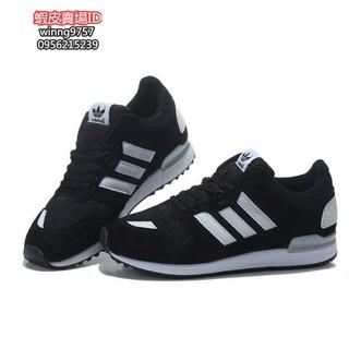 Adidas ZX700 麂皮 秋冬 運動 休閒 百搭 潮流 質感 黑白 男女情侶鞋