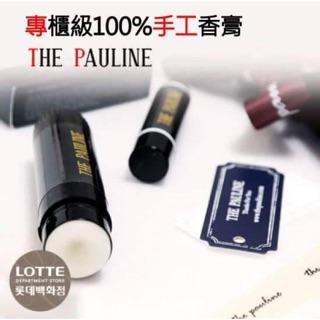限量預購~韓國【專櫃100%手工攜帶型凝香膏5g】