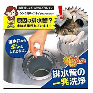 日本製 一次洗淨溶解錠 水槽 馬桶 免刷 排水管發泡清潔錠 洗潔垢錠 阻塞 排水口 流理台洗手台 排水管清潔