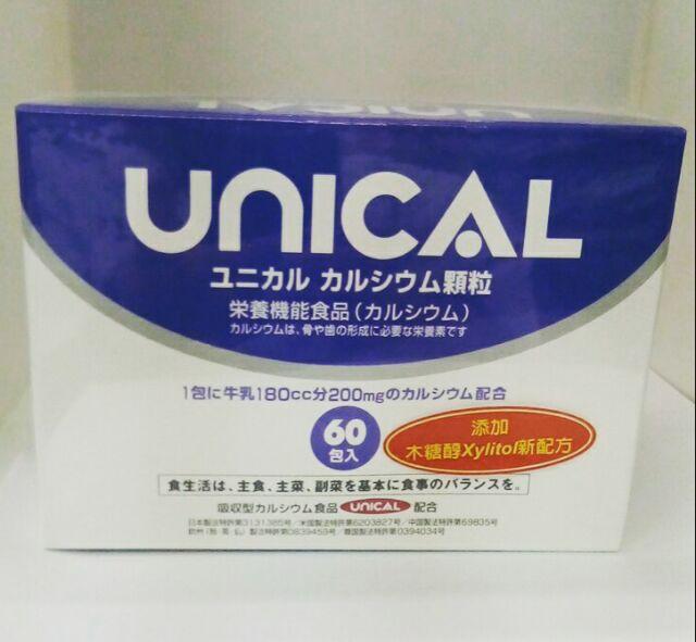 日本進口 優力鈣 微顆粒鈣60包入 不含重金屬 無添加化學物 極低熱量 方便好攜帶著 2019/12/31效期