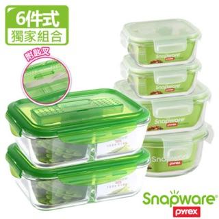 [免運]【Snapware康寧密扣】分隔保鮮盒美食達人6件組
