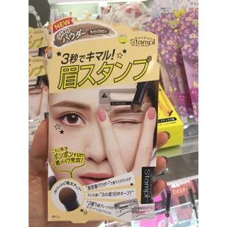 日本 ponpon stampi 懶人畫眉 贈送畫眉道具兩款眉型