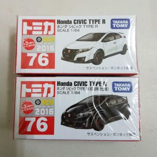 TOMICA 多美 76 HONDA CIVIC TYPE R