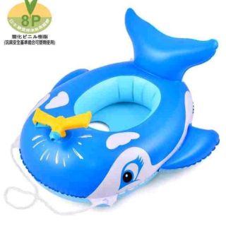 噴水座圈 水槍座圈 鯨魚座圈 寶寶泳圈 兒童泳圈