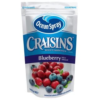 ~~2 件就打折~優鮮沛蔓越莓果乾藍莓1