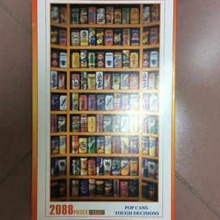 2088片汽水罐拼圖