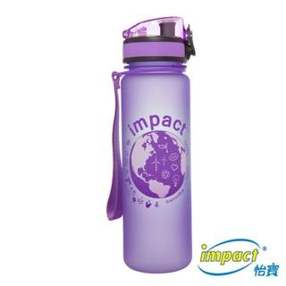 IMPACT 怡寶夢想杯 500ml  直飲式水壺 彈跳杯 tritan 太空杯