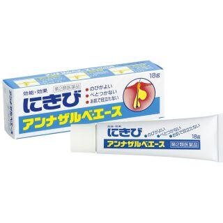 《現貨》日本 超人氣 SS 白兔牌 18g 【有現貨】 可直接下標~