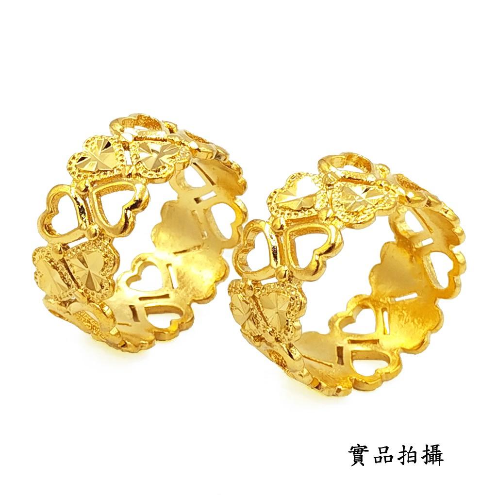 金戒指『H3957』6-9號 心心相印 寬版 鏤空 黃金戒指 防敏防退 鍍24K金 心型愛心 韓系 時尚女戒 艾豆