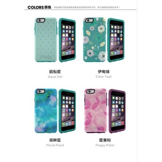 圖騰款 OtterBox iPhone I6 6S 4.7   Symmetry 炫彩系