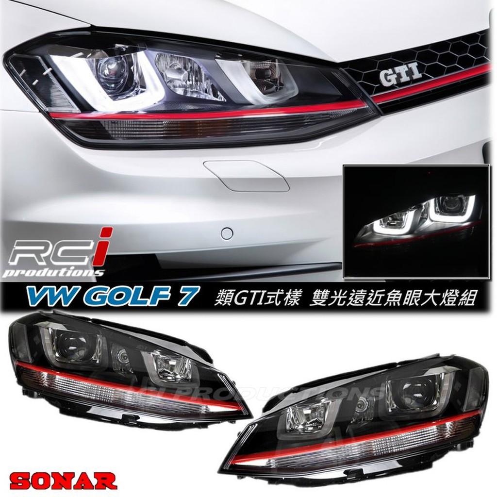 VW 福斯 GOLF 7代 類GTI式樣 U型日行燈 DRL 雙光遠近 魚眼大燈組 (限定宅配)