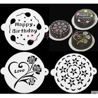 帶耳蛋糕噴花模 8寸蛋糕糖粉篩 蛋糕提拉米蘇印花模3片裝