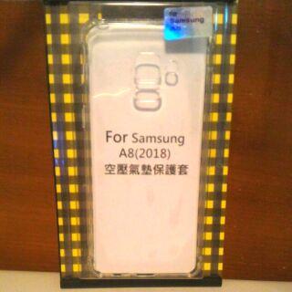三星 Samsung A8 原廠空壓殼