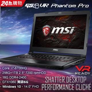 MSI微星GS43VR 6RE(Phantom Pro) 023TW電競筆電