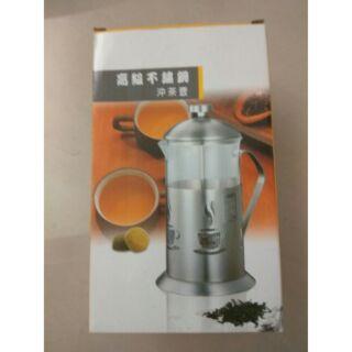 高級不鏽鋼玻璃沖茶器