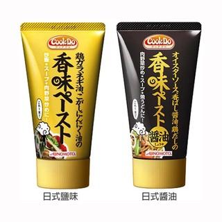 【小三美日】日本 Ajinomoto 味之素~香味醬(120g) 兩款可選【D266920】