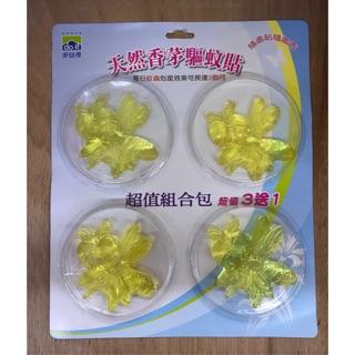 多益得 天然香茅驅蚊貼組合包-大(3+1)