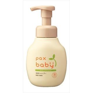 Paxbaby 系列洗髮沐浴乳嬰兒防曬霜嬰兒潤膚乳液泡泡洗手乳兒童天然果味牙膏嬰兒油潤唇膏~Fu