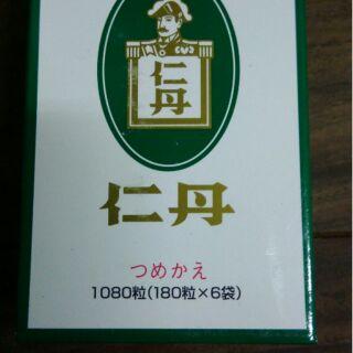 日本森下仁丹 銀珠 銀丹 清涼薄荷錠 口中清涼劑 口味兒 1080顆粒