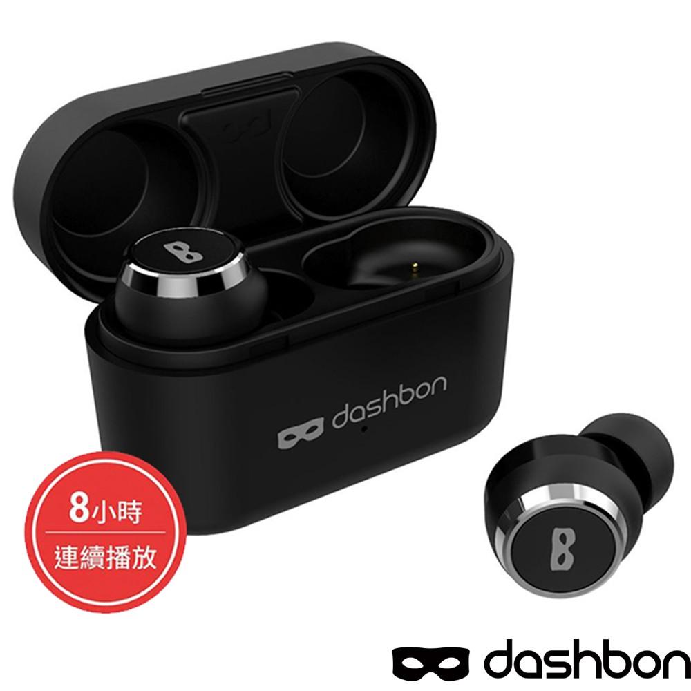 【DASHBON】SonaBuds 2 真無線立體聲藍牙耳機 (8小時)