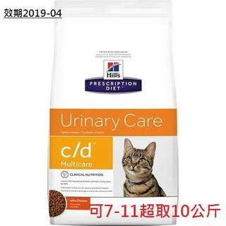 ko-zoo希爾思處方飼料貓c/d stress cd8.5lb cd6kg/6公斤 cd10公斤/10kg可7-11