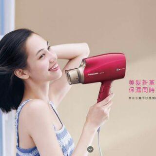 Panasonic~奈米水離子雙重呵護吹風機EH NA45