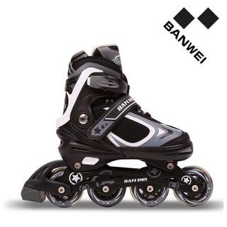伴威溜冰鞋成人男女直排輪輪滑鞋成人溜冰鞋兒童滑冰旱冰鞋 ~