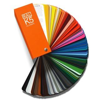 RAL 勞爾 K5色卡 國際標準 油漆塗料五金用色標