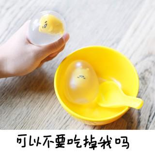 歪瓜出品懶蛋蛋水球玩具創意減壓玩具蛋黃哥布丁發洩球捏捏樂