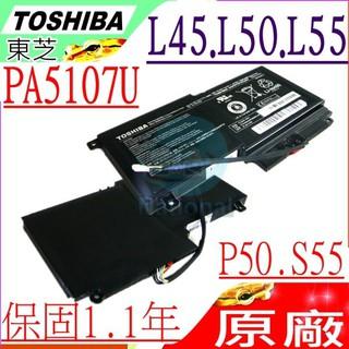 TOSHIBA電池(原廠)- Satellite L40-A,L45D,L50,L50-A L50-B