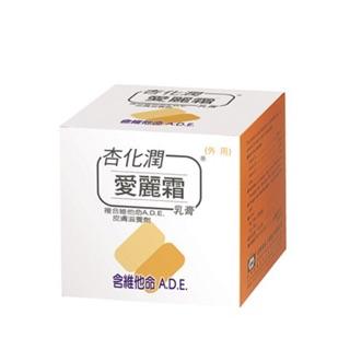 杏化潤 愛麗霜 100g / 目前特價中