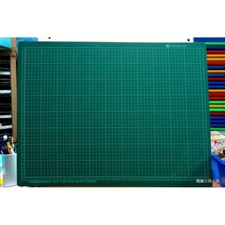 【圓融文具小妹】PASS A2 超厚 5mm 切割墊 公分 雙面印刷 切割版 切割墊 客制化 45 x 60 cm